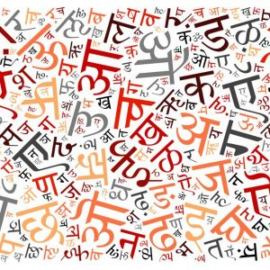 hindi classes for beginners