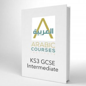 arabic classes in dubai
