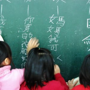chinese classes near me
