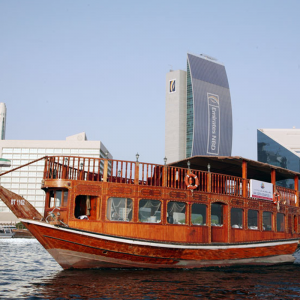 romantic dinner cruise dubai