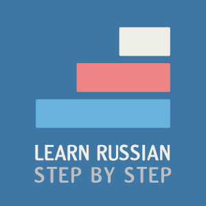 learn the russian language