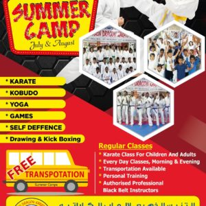 golden karate summer camp 2019