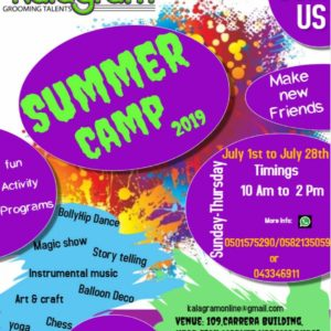 kalagram summer camp 2019