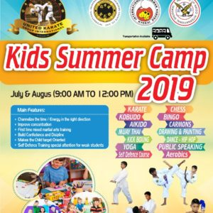 united karate center summer camp