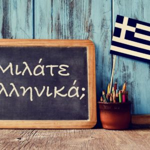 greek language classes in dubai