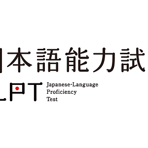 japanese language classes in dubai