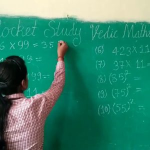 vedic maths for junior in musaffah